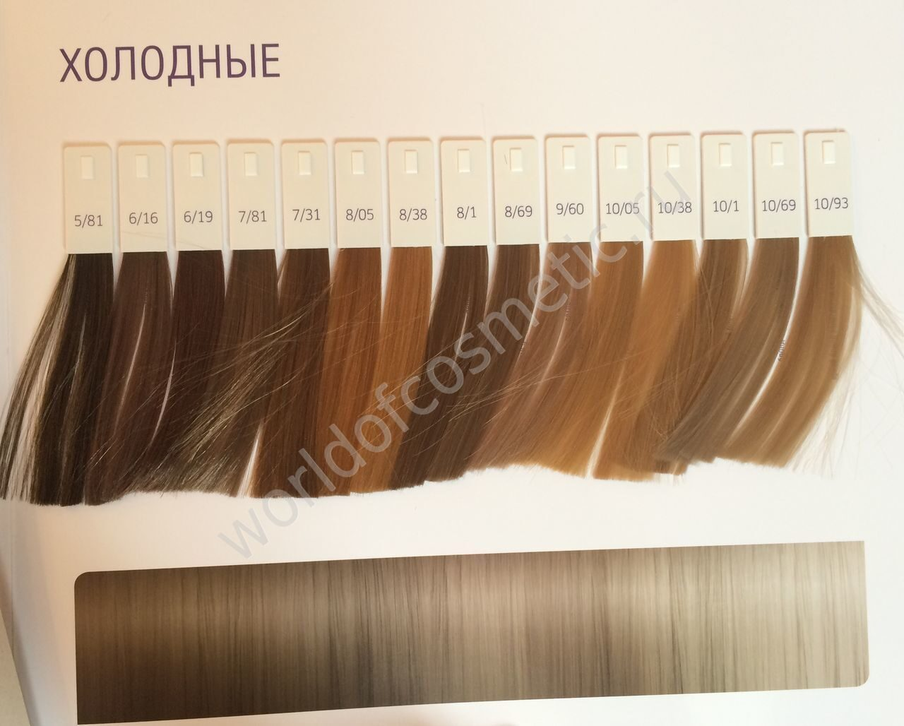 Краска Wella Koleston Perfect - Prof Hair 4