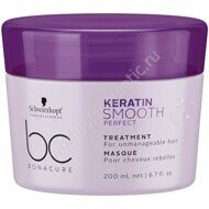 Schwarzkopf Professional BC Keratin Smooth Perfect Маска 200 мл