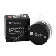 CC Brow Помада для бровей Brow pomade Lucas' Cosmetics (brown) - коричневый