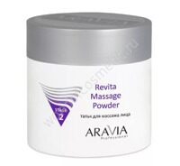 ARAVIA Тальк для массажа лица Revita Massage Powder, 300 мл