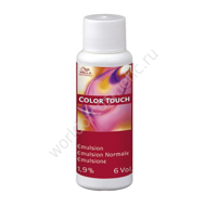 Wella Color Touch ОКСИД 1,9% - 60мл